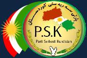 حزب استقلال کوردستان